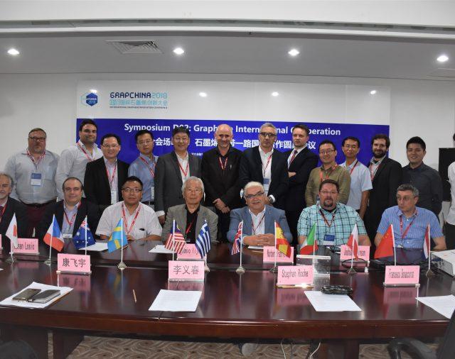 GrapChina 2018 - Xi'an Graphene Declaration