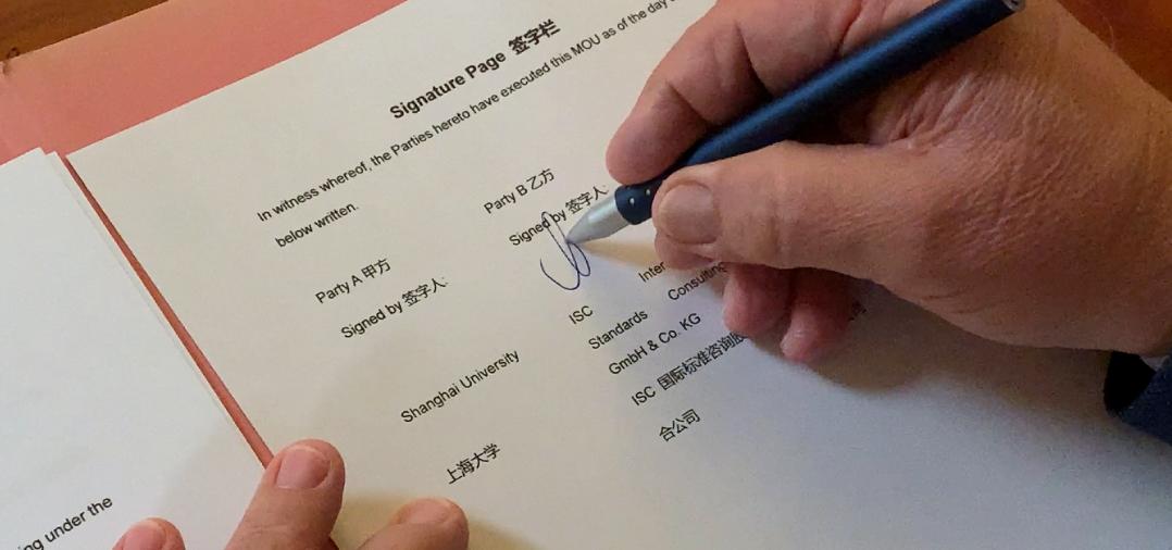 Memorandum of Understanding signed between Shanghai University, ISC International Standards Consulting and IGCC International Graphene Product Certification Center at the GrapChina 2020