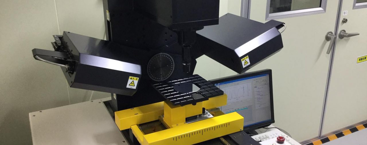 """IEC TR 63258 """"Nanotechnologies - A guideline for ellipsometry application to evaluate the thickness of nanoscale films"""" has been published by IEC/TC 113"""